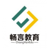 Henan Changyan Education Tech Co. Ltd.