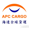 APC EXPRESS CARGO INTERNATIONAL
